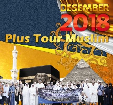 tour-muslim