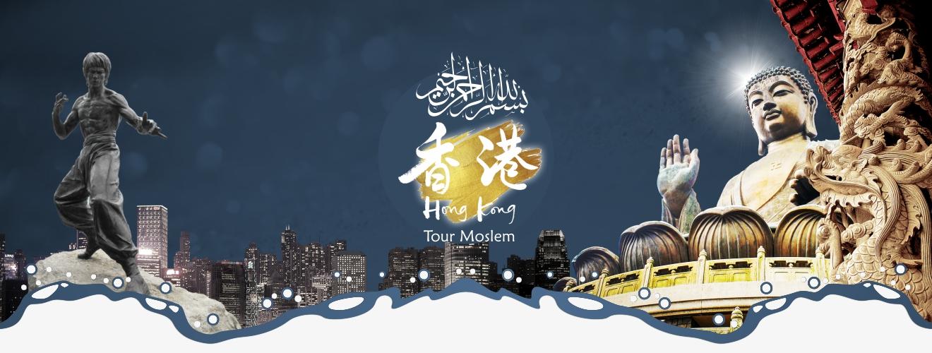 tour-muslim-hongkong-shenzen-macau-raykha-tour-2018