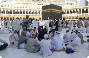 kajian di masjidil harom