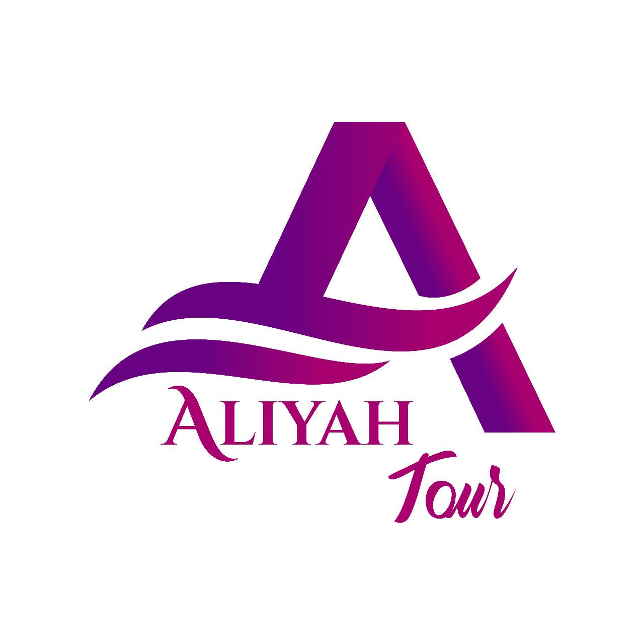 Aliyah Tour